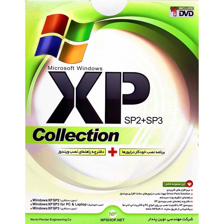 ویندوز اکس پی Collection