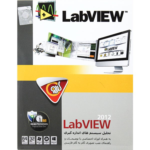 نرم افزار تحلیل  Laboratory Virtual Instrument Engineering Workbench 2012