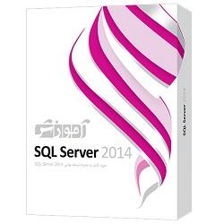 نرم افزار آموزش SQL Server شرکت پرند