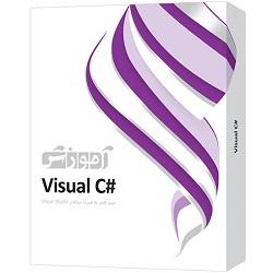آموزش #Visual C شرکت پرند