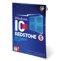 نرم افز ارWindows10 Redstone5 Build 1809 نشر گردو