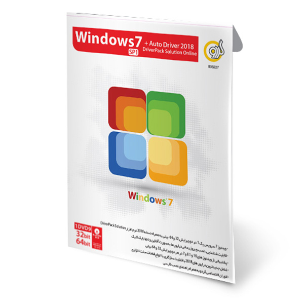 نرم افزار Windows 7 SP1 + Auto Driver 2018 نشر گردو