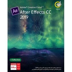 نرم افزار Adobe After Effects CC 2019 نشر گردو