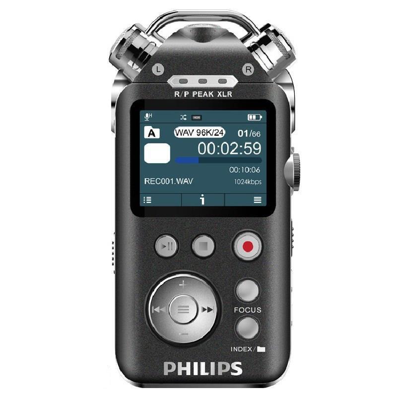 ضبط کننده دیجیتالی صدا فيليپس VTR 8800