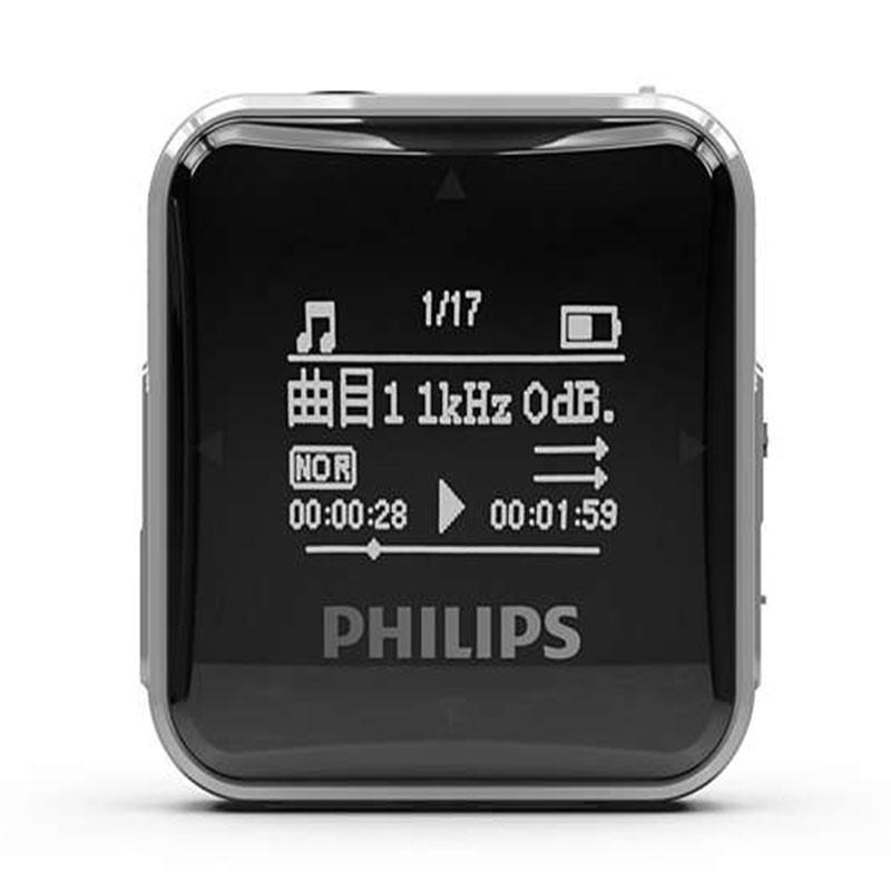 Mp3 Player فیلیپس SA2208