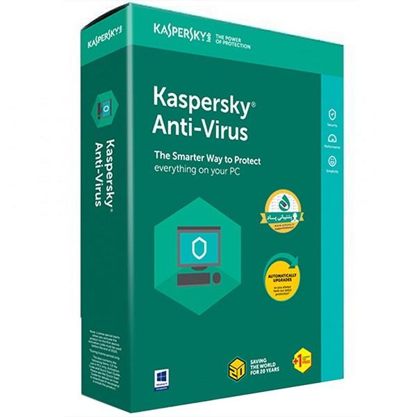 آنتی ویروس کسپرسکی 2018 اورجینال 2 کاربره