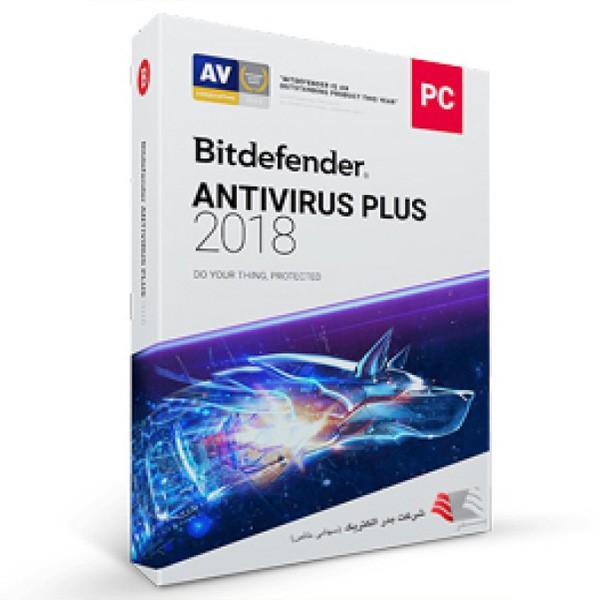 آنتی ویروس بیت دفندر پلاس 2018 اورجینال 1 کاربره
