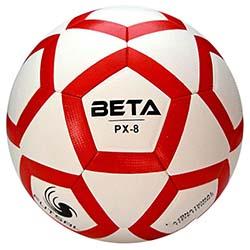 توپ فوتبال چرمی بتا سایز مخصوص PX8 futsal