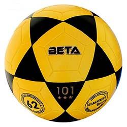 توپ فوتبال چرمی بتا سایز مخصوص 101 PFSL