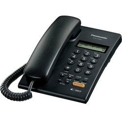 تلفن رومیزی پاناسونیک KX TT7705X