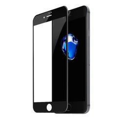 محافظ صفحه نمایش موبایل باسئوس HD PE01 For iPhone 7 Plus