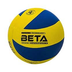 توپ والیبال چرمی بتا سایز مخصوص MVA 4000 Mini