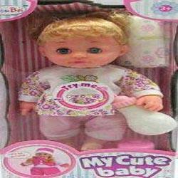 عروسک دختر My Cute Baby