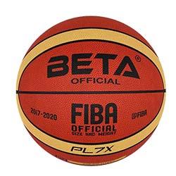 توپ بسکتبال چرمی بتا سایز مخصوص PL 7X