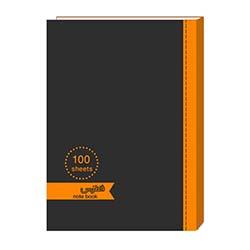 دفتر 100 برگ جلد گلاسه دانشجویی آوای مهر بسته7 جلدی 2160