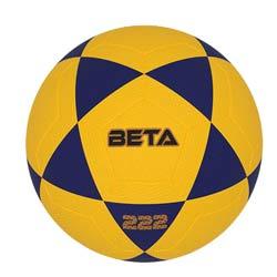 توپ فوتبال چرمی بتا سایز 4 PSL222