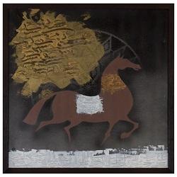 تابلو نقاشی خط سمند زرین کد 127