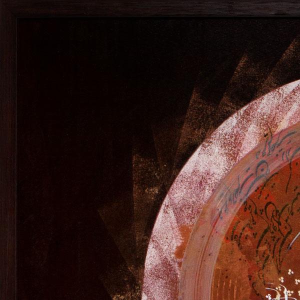 تابلو نقاشی خط خورشید فلک کد 135