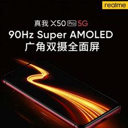 ریلمی X50 Pro 5G با صفحه نمایش سوپر AMOLED 90 هرتز است