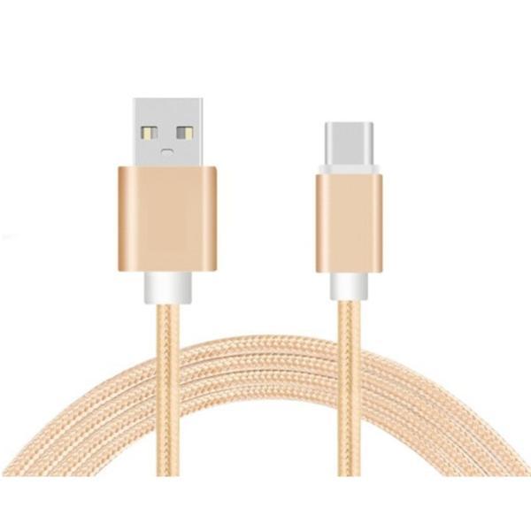 کابل تبدیل USB به MicroUSB تسکو مدل TC 53N
