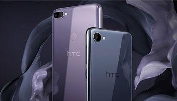 HTC روی تلفن مقرون به صرفه دیگری به نام Desire Pro 20 کار میکند
