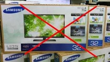 چگونه تلویزیون اصلی را از تقلبی تشخیص دهیم؟